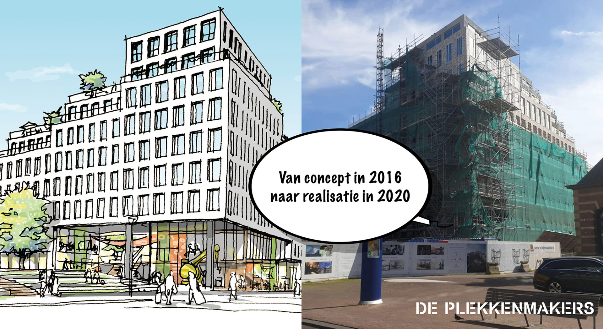 Antoni Delft 2020