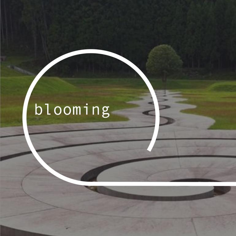 Blooming Hotel - logo