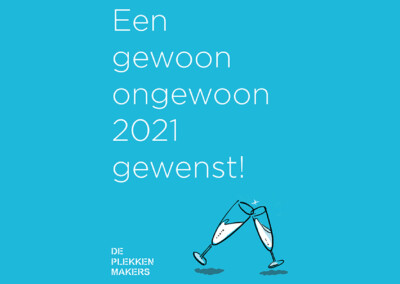 ALL WE WANT FOR CHRISTMAS IS…. EEN GEWOON ONGEWOON 2021