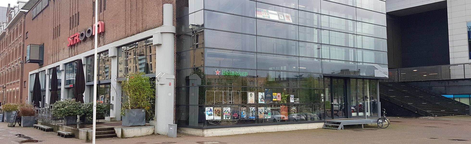 STROOM Rotterdam - na de verbouwing